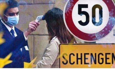 BE u mbyll përsëri kufijtë shqiptarëve deri më 15 gusht