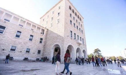 Universiteti i Tiranës: Provimet e semestrit të parë, online