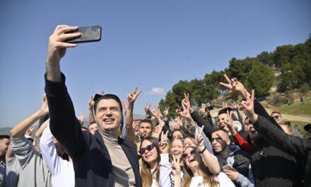 Basha për piknik në Elbasan: Kampus modern për studentët