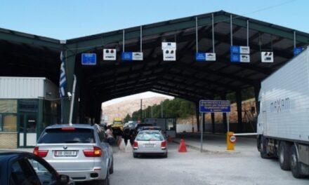 Masat kundër Covid, Greqia mban të mbyllur Kapshticën deri në 19 Prill