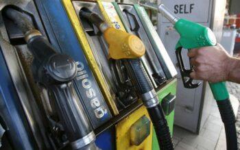 Konkurrenca, hapet hetim i thelluar për tregun e karburanteve