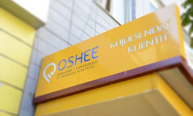 Borxhet e shtetit ndaj OSHEE-së arrijnë në dyfishin e vitit 2013